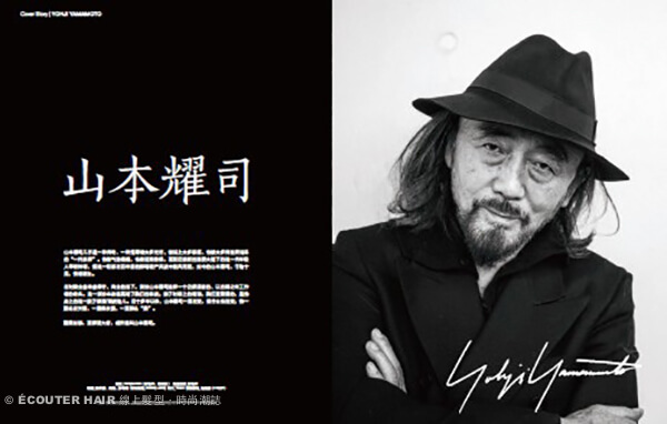 2015-09-04【球鞋介紹】各大品牌潮鞋經典款 7