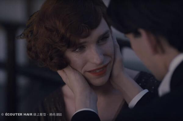2015-09-04【電影】挑戰首位變性畫家.衝突又和諧.自我拉扯的深度電影3
