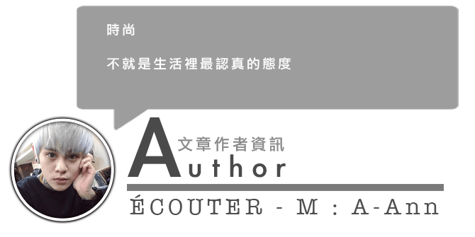 網站作者資訊A-ann