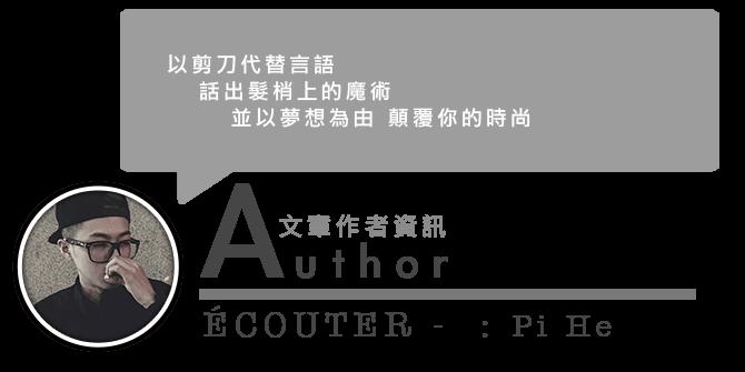 網站作者資訊Pi-He