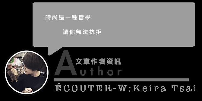 網站作者資訊Keira-Tsai