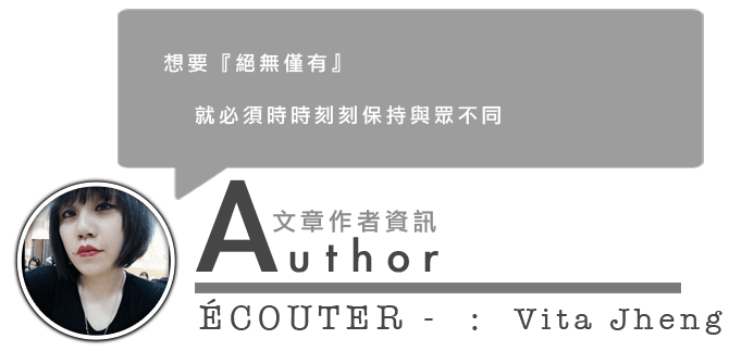 網站作者vita2