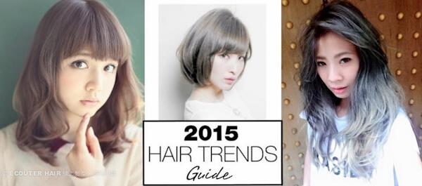 【髮色流行】秋冬就是要染這些顏色 2015秋冬備受矚目顏色