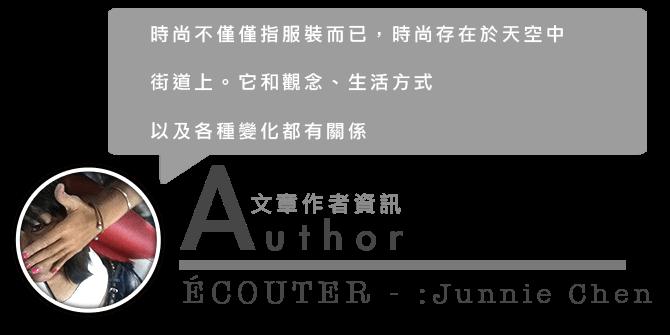 網站作者資訊JUNNIE